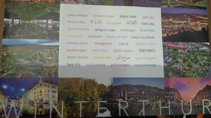 Winterthur entdecken